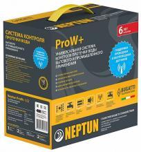 Система защиты от протечки воды Neptun Bugatti ProW+